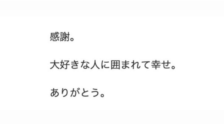 前田敦子インスタ