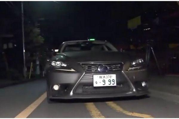 遠藤正雄,車